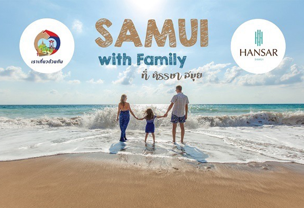 Samui With Family
